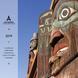 2019 AHPI catalog cover