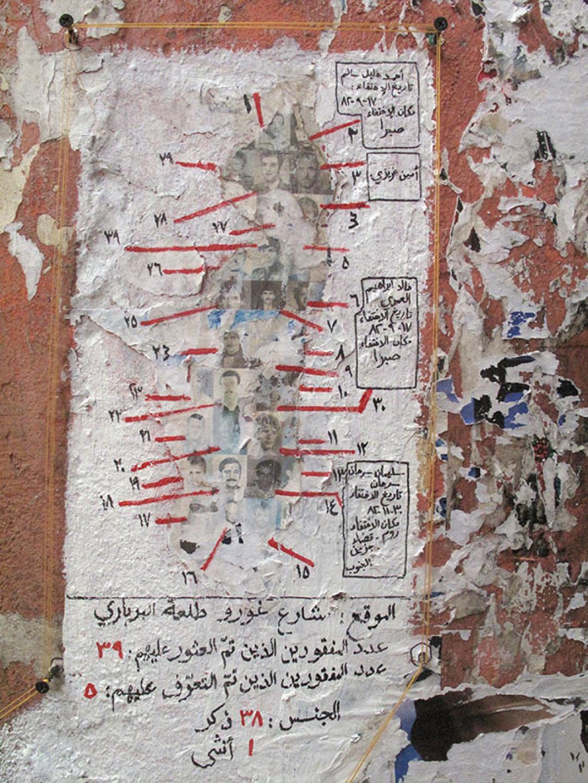 Ghassan Halwani, We've Got Visitors Coming Over img_0022, 2013