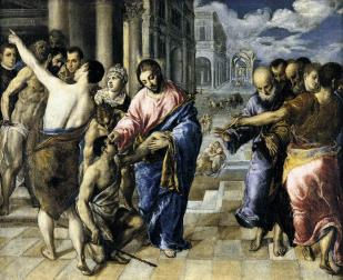 El Greco - Christ Healing the Blind, ca. 1570