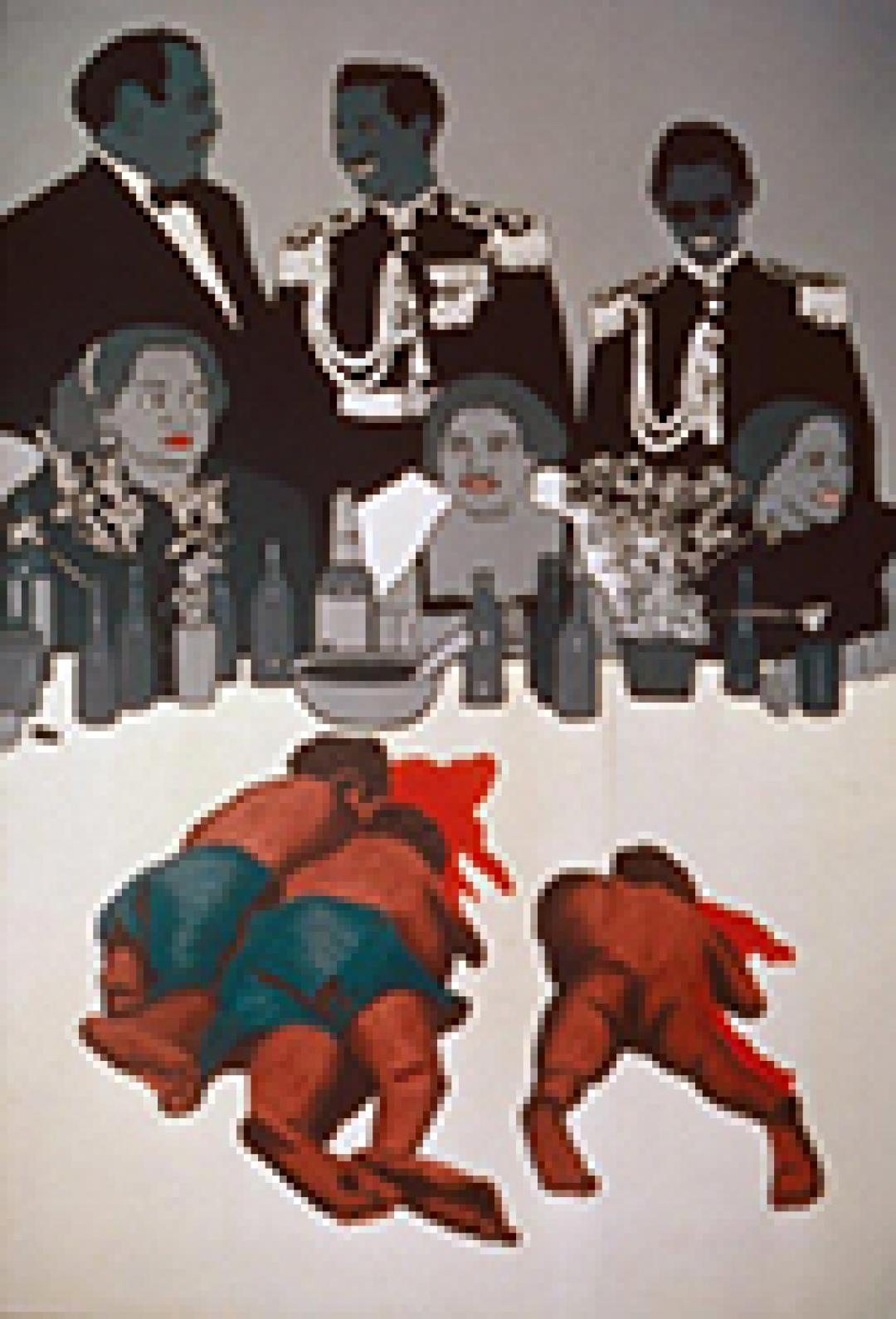Juan Fuentes and Regina Mouton, The Last Supper, 1982