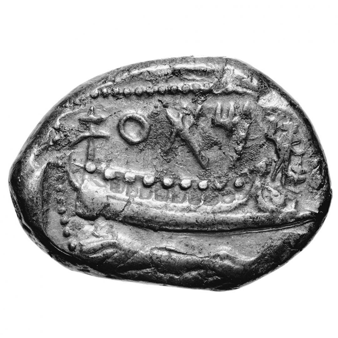 Silver stater minted in Arwad