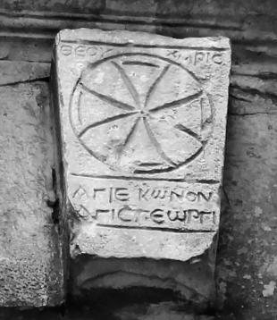 Porta Appia, inscription