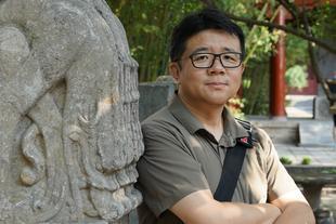 Xue author photo