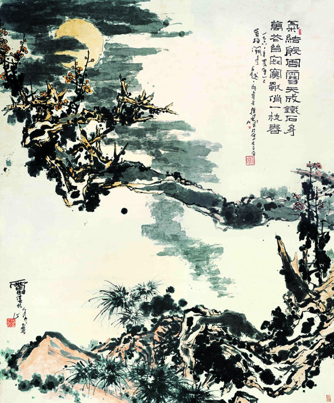 Pan Tianshou, Plum Tree and Moon