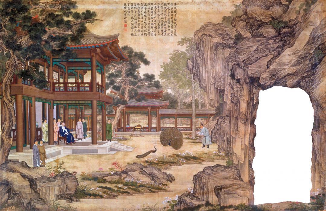 Qianlong Watching Peacocks in Their Pride