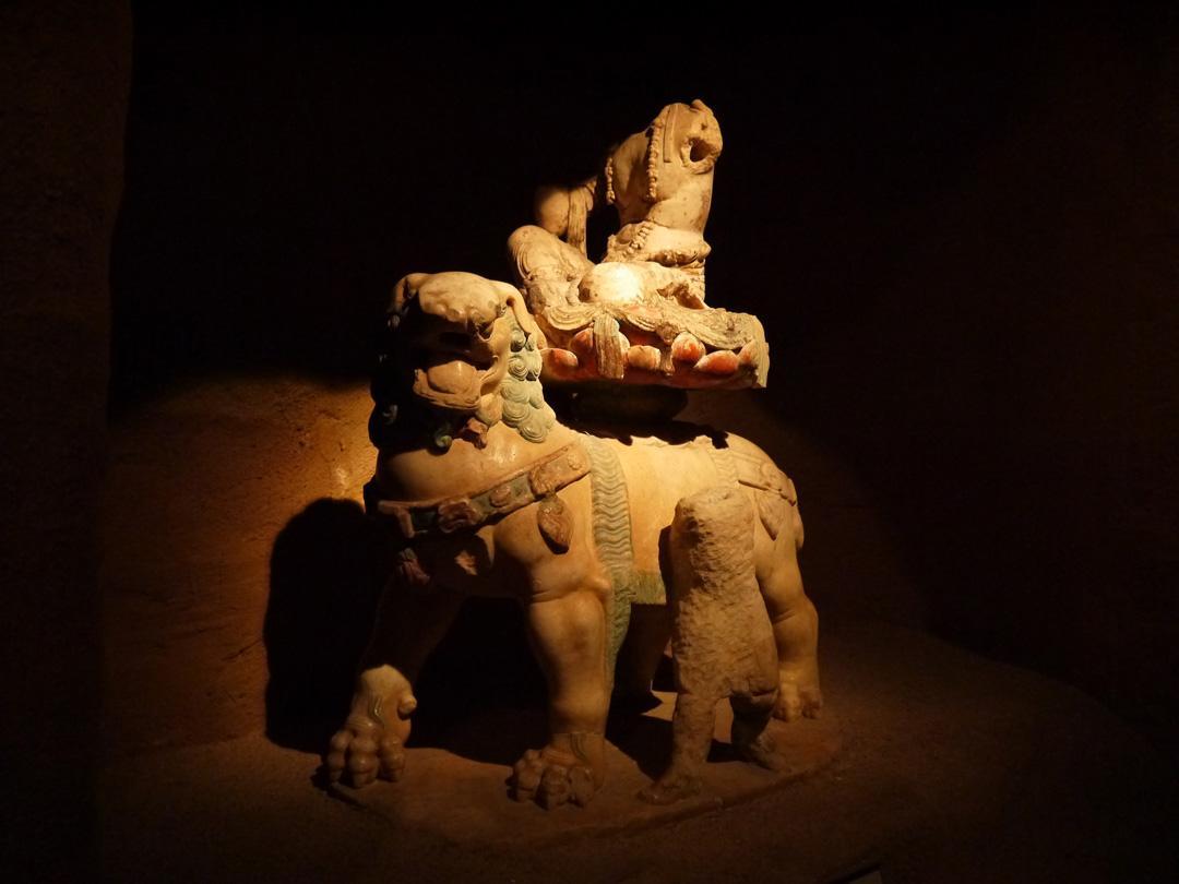 "The ""true-presence"" icon of Mañjuśrī riding a lion 〉"