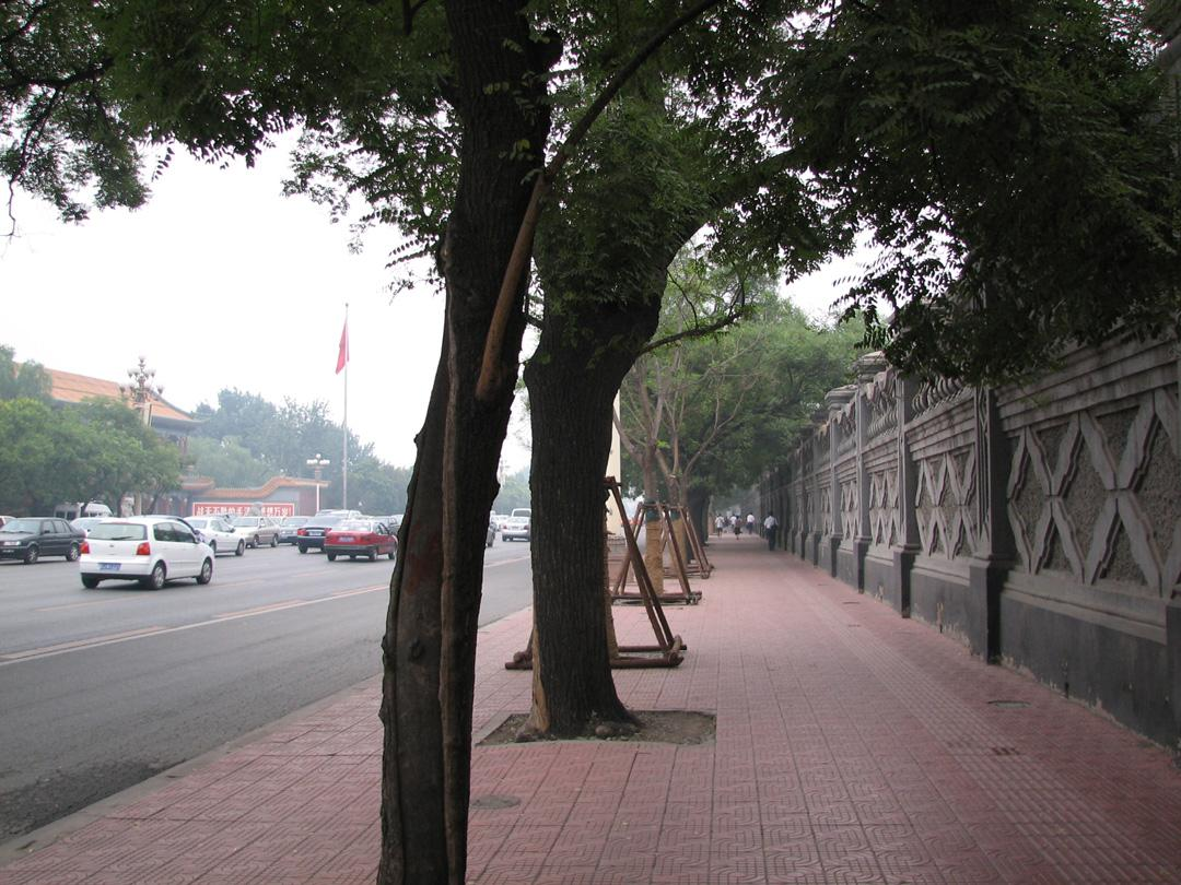 Walls facing Zhongnanhai