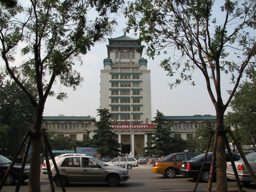 Minority Culture Palace