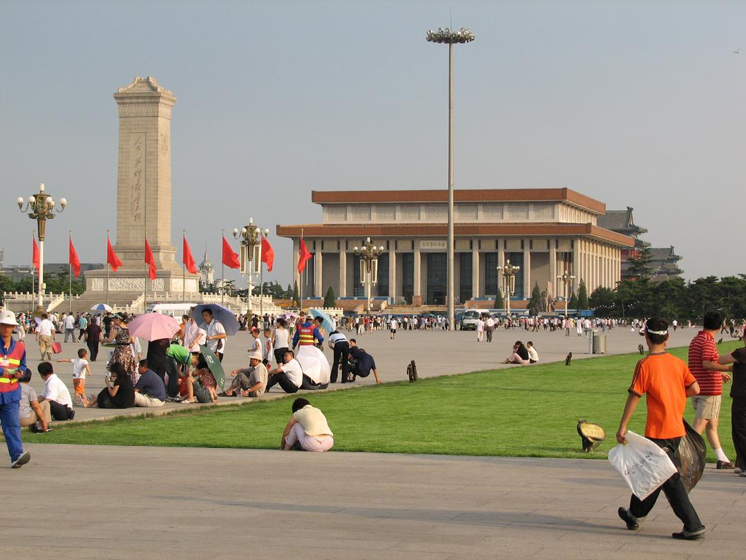 Chairman Mao Memorial