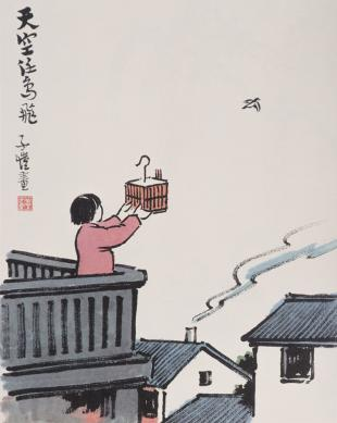 Feng Zikai, The Sky Is Wide Enough to Allow a Bird to Fly as It Wishes