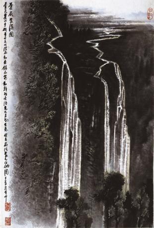 Li Keran, Double Waterfalls at Green Cliff (Mount Cangyan, Hebei)
