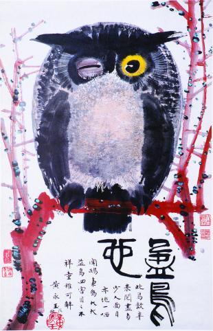 Huang Yongyu, Winking Owl, 1978