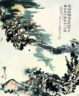 ​Pan Tianshou, Plum Tree and Moon