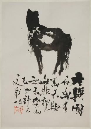 Shi Lu, Old Horse, Absent a Saddle