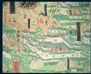 Detail of Foguang Monastery 〉