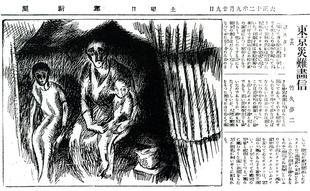 Posuta 2 (No. 16, Poster 2)