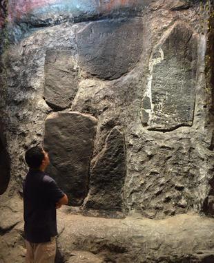 Eulogy Stone