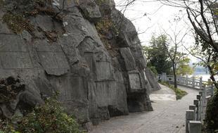 Moya inscriptions