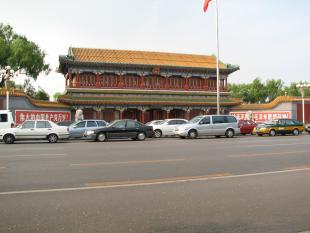 Gate of New China