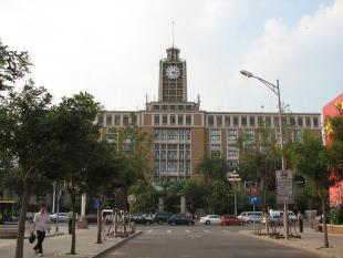 Telegraph Service Center