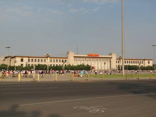 Museum of Chinese Revolution and History