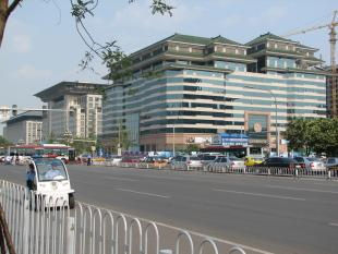 Chang'an Avenue in the early 2000s