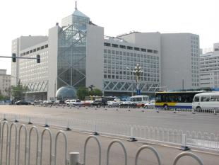 Headquarters of Bank of China