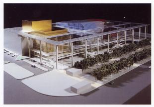 ADP and Tsinghua University scheme